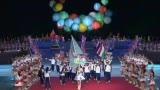 视频:大运会开幕式 中华台北代表团精彩亮相