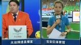 视频:中国女选手体操表现平稳 男队将派强将