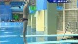 视频:俄罗斯选手1米板发挥出色 暂列第一