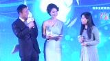 首届水晶球分析师网络人气大赛颁奖