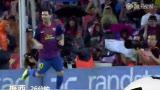 进球视频:梅西上演过人秀 小角度劲射得手