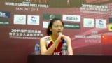 视频:魏秋月称对手网口占优 女排攻防不好