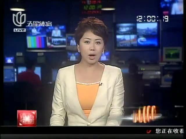 视频:小德美网首度捧杯 确保年终排名第一