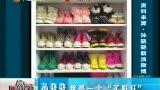"""孙骁骁:我是一个""""买鞋狂"""""""
