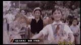 新电影传奇:朱时茂(上)
