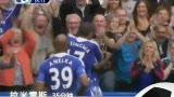进球视频:切尔西快速反击 拉米雷斯扩大比分