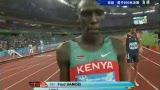 视频:大运男子800米决赛 腾海宁获得亚军