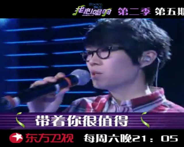 视频:方大同助阵东方卫视《我心唱响》