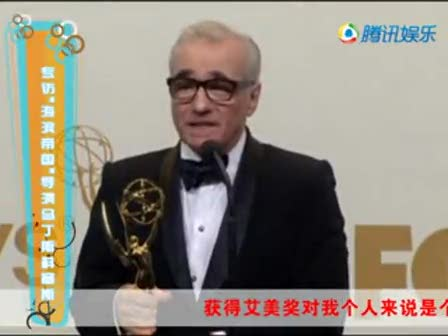 马丁·斯科塞斯:获艾美奖是个大好机会截图
