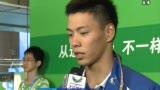 视频:赛后采访男子一米板冠亚军