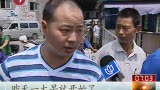 温州:追尾动车残骸已被运往货运西站