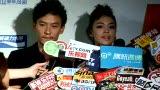 视频:第13届台北电影节 评委张震接受采访