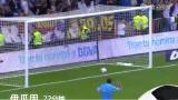 进球视频:伊瓜因单刀挑射破门 连续三场戴帽