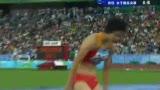 视频:大运女子跳高 中国选手试跳1米81未果