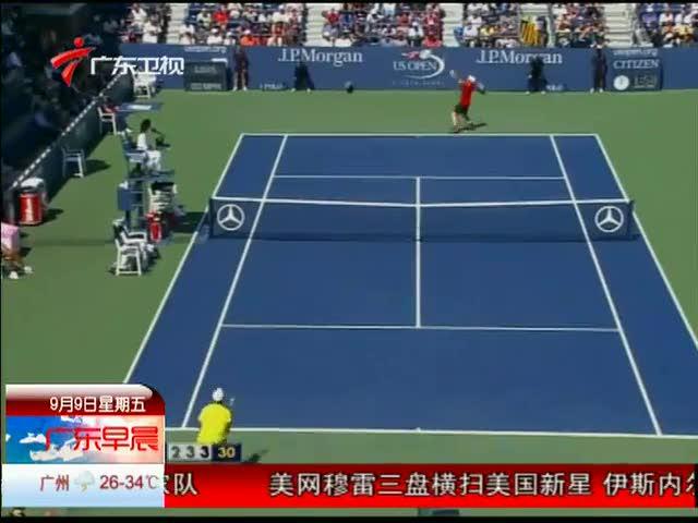 视频:美网1/8决赛 穆雷三盘横扫美国新星