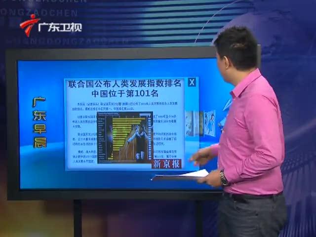 中国人口老龄化_2011中国人口(3)