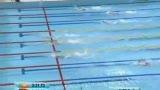 视频:大运会女子4x100自由泳摘铜回顾采访