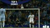视频:英超第1轮五佳球 阿奎罗世界波仅列第5