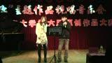 《良知的力量》大型全民传唱活动:深情对唱
