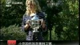 视频:小克因伤放弃美网卫冕 连续错过大满贯