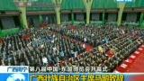 东博会广西壮族自治区主席马飚致辞