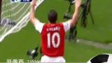进球视频:范佩西梅开二度 喜获枪手生涯百球