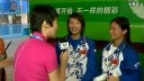 视频:女双3米板 中国姐妹花轻松夺冠