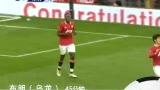 视频集锦:红魔旧将乌龙送礼 曼联1-0桑德兰