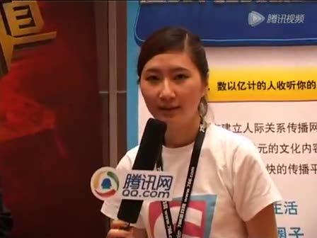专访中青宝董事长李瑞杰