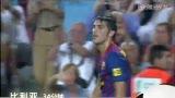 进球视频:阿达比尔直传 比利亚小角度破空门