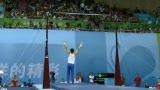 视频:大运会男子单杠决赛 陈学章逆转问鼎