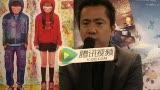 视频:腾讯专访华谊兄弟总裁 王中磊