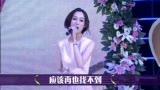 视频:《我心唱响》七夕全城热恋 往期精彩回顾