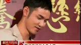视频:阮经天担任第48届台湾金马大使