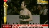 今晚最新:第48届中国台湾电影金马奖红毯盛况