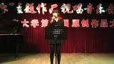 《良知的力量》大型全民传唱活动:女声激情演唱