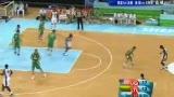 视频: 立陶宛中锋抢断下快攻 妙传队友暴扣