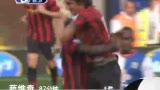 进球视频:纳斯里精确传中 曼城小将头槌破网