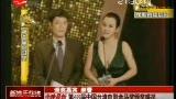 今晚最新:第48届中国台湾电影金马奖颁奖盛况