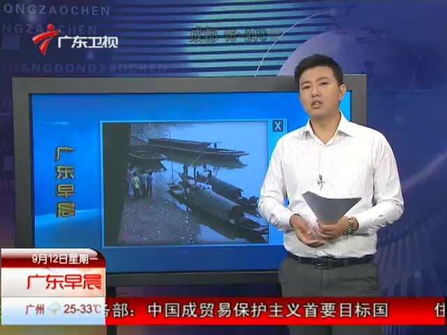 湖南沉船事故12名遇难者身份确认  每人赔20万