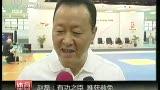 赵磊:有功之臣  难获赦免