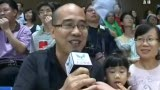视频:欢呼不为输赢 只因为你是中国女排