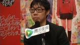 视频:釜山电影节专访《星空》导演 林书宇