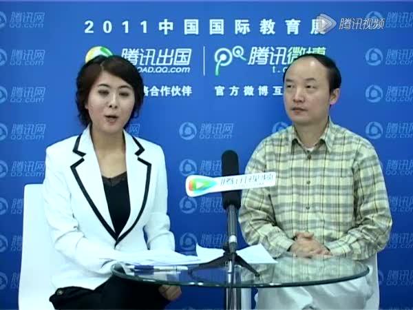 新航道国际教育集团胡敏教授截图