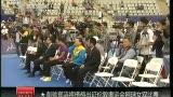 视频:郑洁彭帅获颁中网最有价值中国球员奖