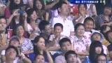 视频:林劲第五跳完美发挥 得分89.10