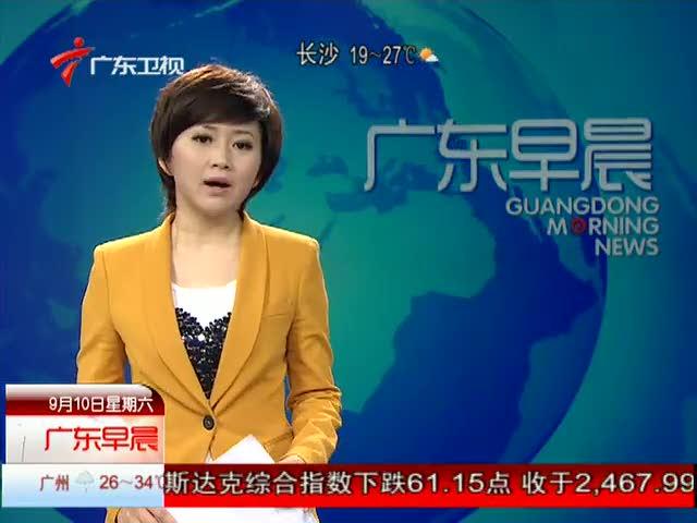 湖南邵阳沉船事故确认11人死亡  2名船主被控制