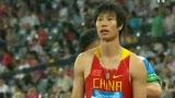 视频:深圳大运会 中国健儿称霸田径赛场