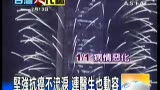 视频:凤飞飞最后时光曝光 告别式仅十余人参加