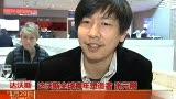 达沃斯论坛上的中国年轻企业家